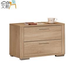 文創集 艾戴夫 時尚1.9尺木紋床頭櫃/收納櫃