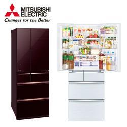 MITSUBISHI三菱 605L一級能效變頻六門電冰箱 MR-WX61C-