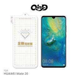 QinD HUAWEI Mate 20 金剛隱形膜 - 網