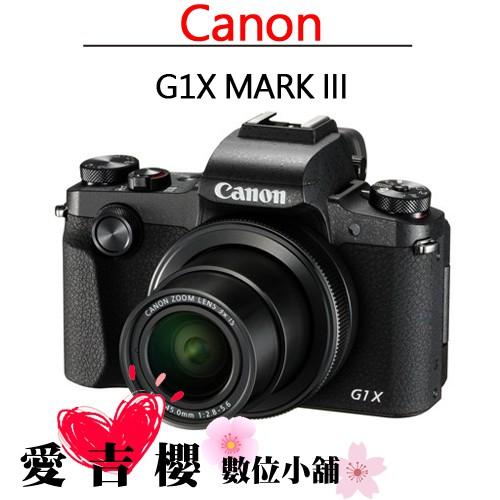 Canon Power Shot G1X MARK III 公司貨 全新 免運 類單 三代