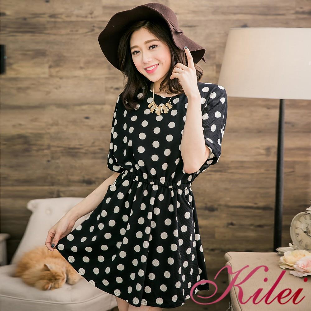 【Kilei】滿版點點口袋鬆緊壓格紋觸感洋裝XA2692-02(優雅黑)大尺碼