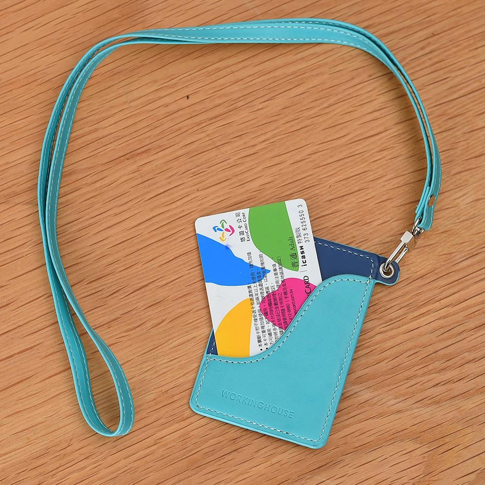 【生活工場】藍蘊皮質雙卡證件套