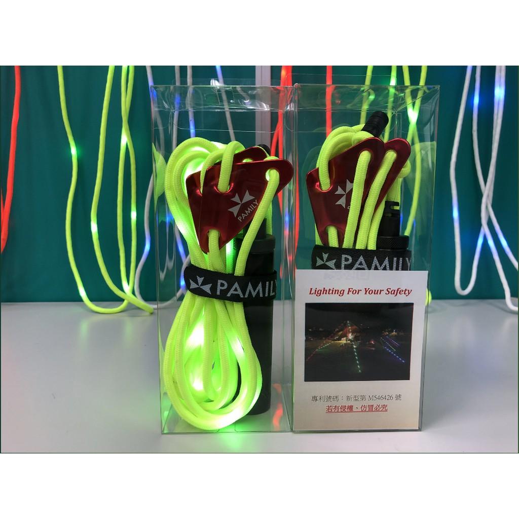 【悠遊戶外】(送電池+單槽充電器) Pamily 發光營繩 發光提示營繩 多種尺寸可選 附調節片 台灣製造專利