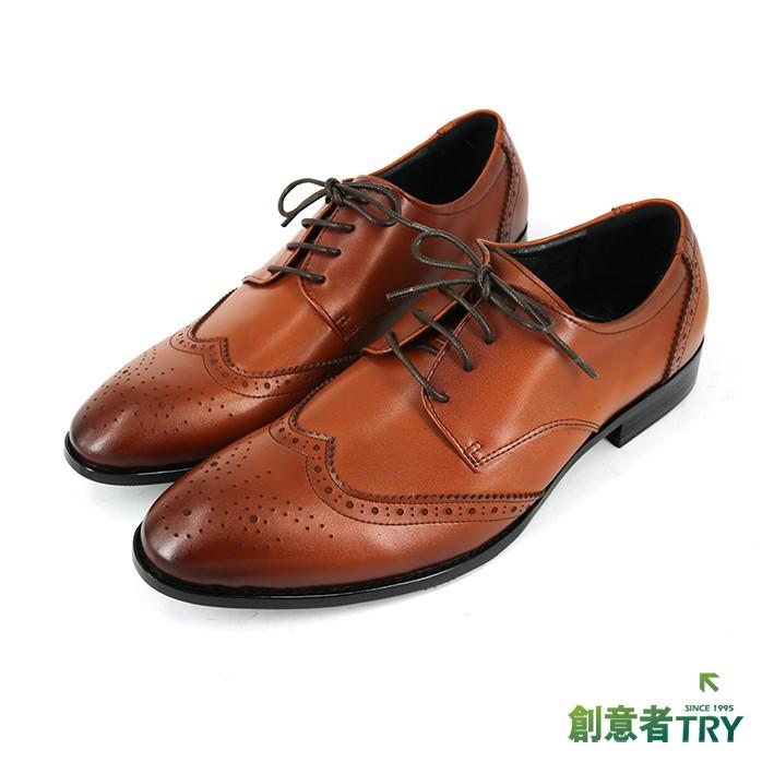 【創意者鞋坊】雕花壓紋尖頭綁帶牛津皮鞋-棕/男 - 原價2180元