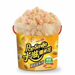 卡滋爆米花-草莓煉乳爆米花6桶-磨菇球(150g/桶)