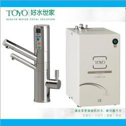 TOYO 櫥下型鹼性電解水生成器 TYB-505 II 含3M S201除細菌過濾設備