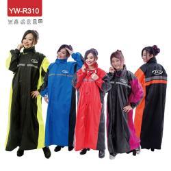 JAP 時尚風配色前開雨衣 YW-R310-5XL
