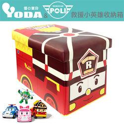 YoDa 救援小英雄波力收納箱/兒童玩具收納(ROY)