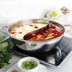 億國鍋具-不鏽鋼雙耳加厚鴛鴦鍋30公分(不含鍋蓋)