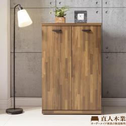 【日本直人木業】STYLE積層木80CM兩門鞋櫃