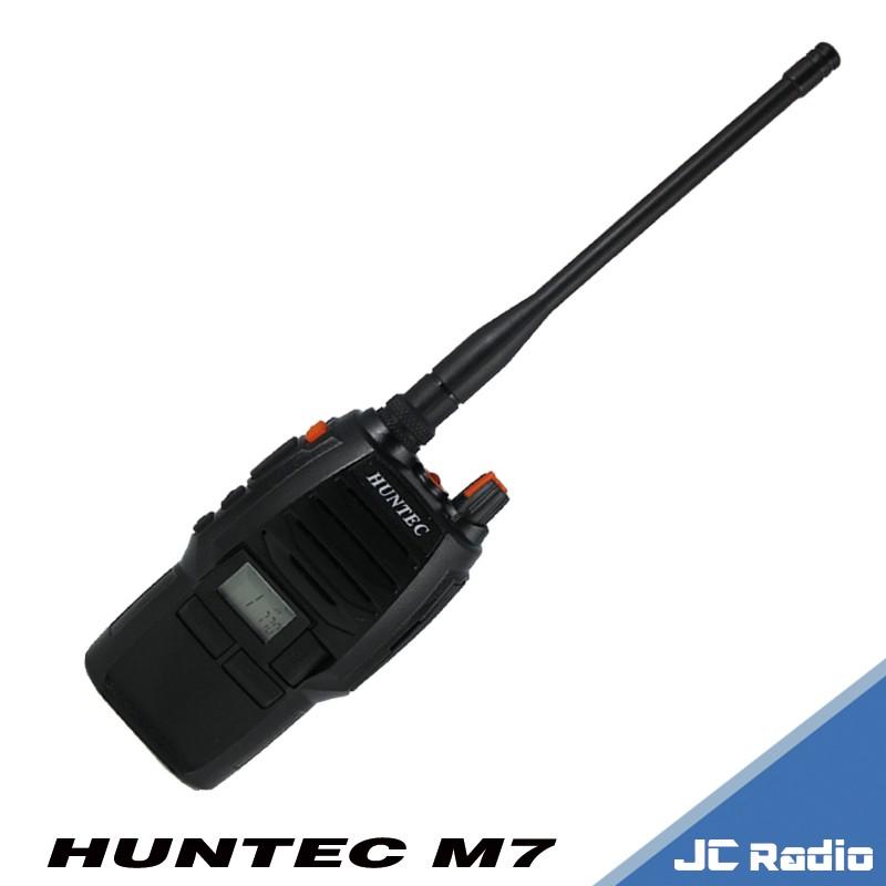 HUNTEC M7 輕巧高效能無線電對講機 (單支裝)
