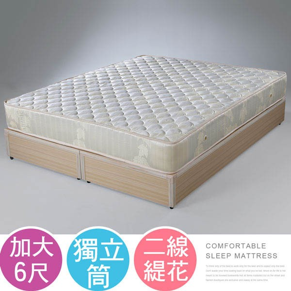 YoStyle 琳娜二線獨立筒床墊-雙人加大6尺 雙人床墊 專人配送