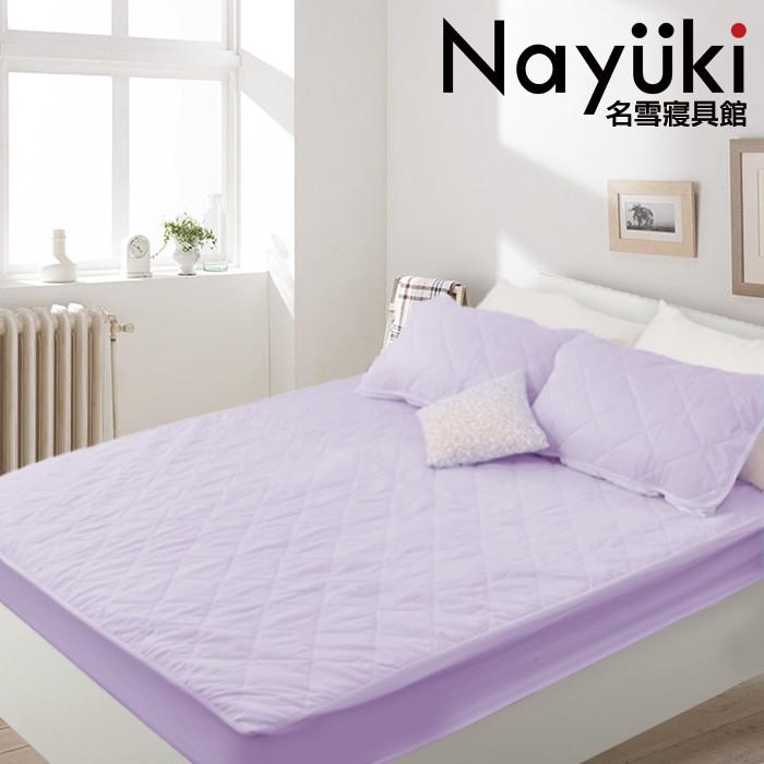 防水床包式保潔墊-6x6.2尺雙人加大(紫/粉/藍) 《名雪購物》台灣製造任/延長壽命/保護床墊必備