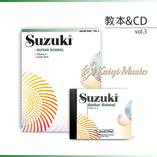 【Kaiyi Music】鈴木吉他教本+CD Vol.3 Suzuki Guitar Book+CD Vol.3
