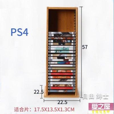 CD架DVD收納架碟片架ps4游戲光盤整理架 藍光碟片架WY【愛之屋】
