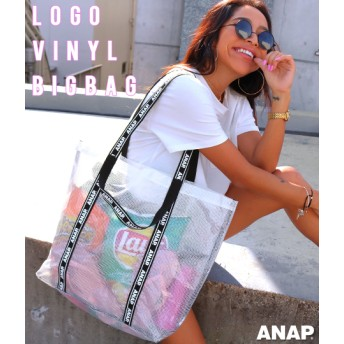 【セール開催中】ANAP(アナップ)『ANAP』ロゴビニールBIGトートバッグ