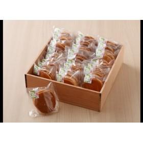 境名物 明治創業老舗和菓子の手焼き松皮煎餅 5枚×24袋入り