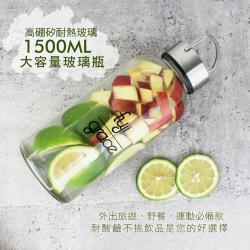 FUJI GRACE 大容量耐熱玻璃水壺1500mL(贈防燙杯套)