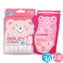 【韓國BAILEY貝睿】感溫母乳儲存袋200ml(壺嘴型)30入 x2盒