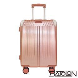 BATOLON寶龍  29吋  星月傳說TSA鎖PC鋁框箱/行李箱 (5色任選)