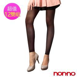 non-no 儂儂 透膚極黑九分褲襪(12雙組#NN7575)