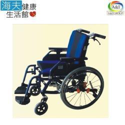 【海夫健康生活館】康復 可折背 扶手後掀可折 減震避震前叉 輪椅(AF002)