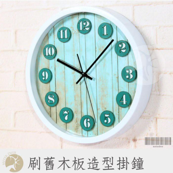 復古流行時鐘 仿舊木板畫風格立體數字刻度有框靜音掛鐘 歐式鄉村田園風特色造型咖啡廳餐廳飲料店牆面裝飾擺飾時鐘-米鹿家居