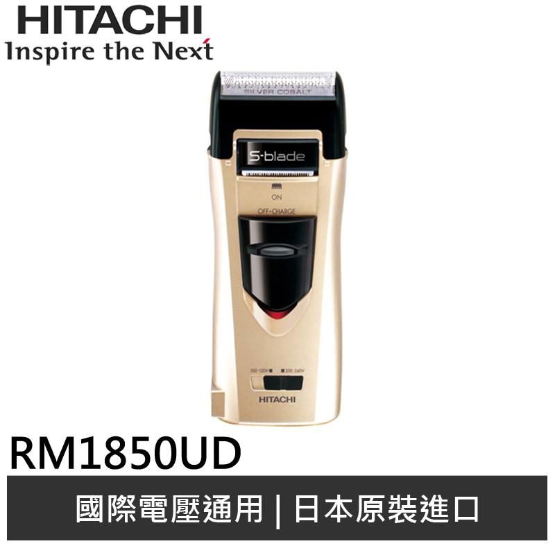 產品特色:日本原裝進口輕薄型機身45度S型內刀刃內建鬢角剃刀國際電壓,世界通用產品規格:型號:RM1850UD顏色:金色系產地:日本主機尺寸(長x寬x高)(mm):(長)2.8 X (寬)5.3 X