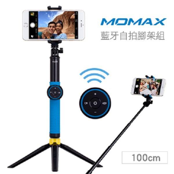 【MOMAX原廠】 Selfie Hero藍牙自拍棒腳架組100cm