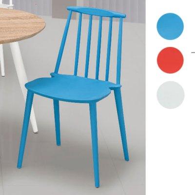 【優比傢俱生活館】19 便宜購-1718丹尼斯紅色/白色/藍色休閒椅/餐椅/工作椅/PP椅 SH824-5