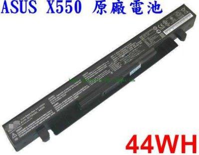 Asus X550LB X550LD X550VB X550VC X550VL X550LDV A41-X550A 電池