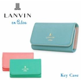 ランバンオンブルー LANVIN en Bleu キーケース 481175 リュクサンブール カラー キーケース レディース レザー