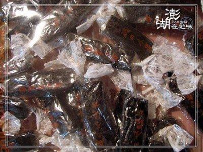 【澎湖在地味】昆布糖(素食)~香Q濃郁!口感極佳...