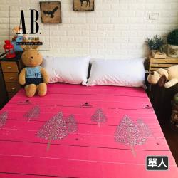 [AndyBedding]三摺式大青竹蓆床墊(歡樂頌-紅)-單人3尺