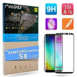 MADALY for SAMSUNG Galaxy S8 5.8吋 3D曲面滿版全覆蓋9H美國康寧鋼化玻璃螢幕保護貼