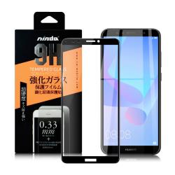 NISDA for 華為 HUAWEI Y6 2018版 滿版鋼化 0.33mm玻璃保護貼-黑