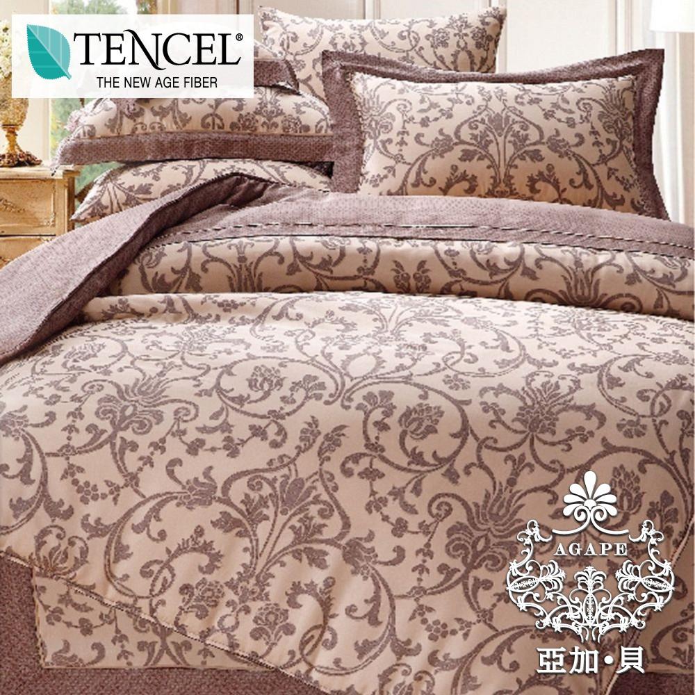 AGAPE亞加.貝【進行曲】60支100%純天絲 雙人 /加大/特大 鋪棉兩用被薄床包四件組/ 鋪棉兩用被床罩八件組
