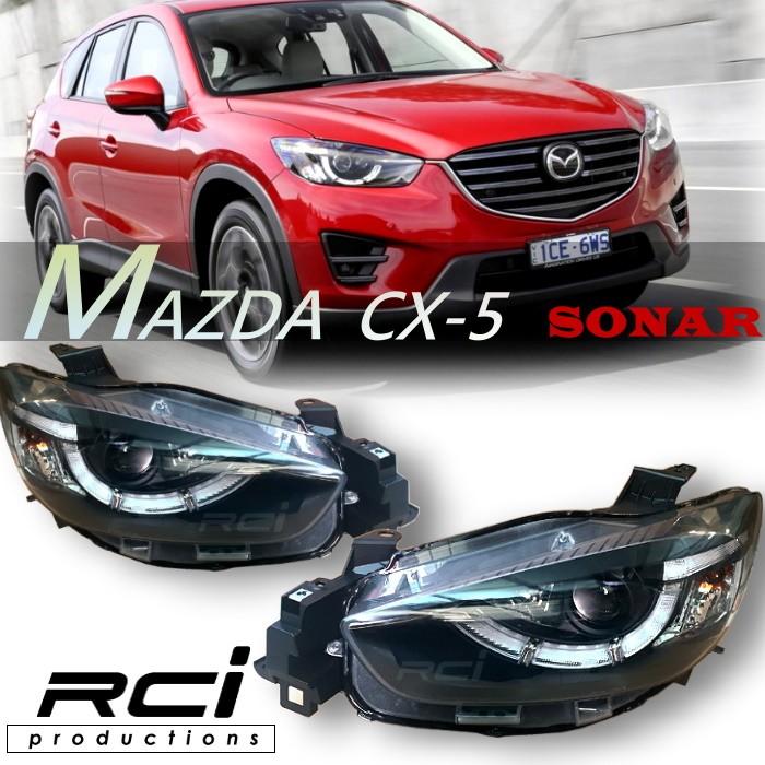 MAZDA CX-5 CX5 12-15年 LED DRL 日行燈 導光式樣 魚眼大燈組 (限定宅配)