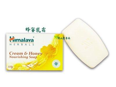 岡山戀香水~印度 Himalaya 喜馬拉雅 保濕香皂125g~優惠價:35元