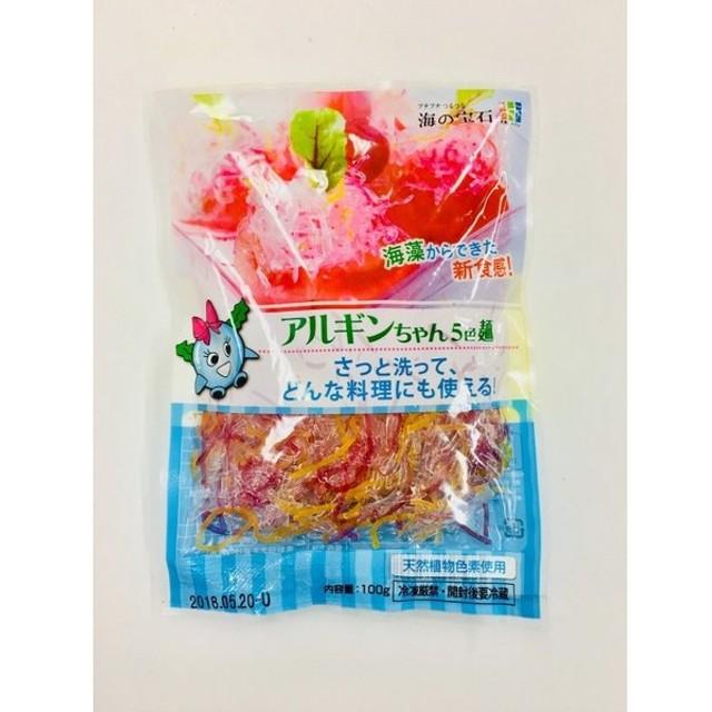 天恵ジャパン アルギンちゃん5色麺100g