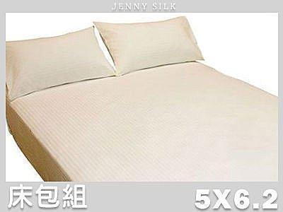 【名流寢飾家居館】5星級旅館專用.標準雙人床包.260條紗.全程臺灣製造