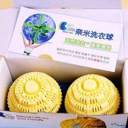 [Biocera]奈米洗衣球-二顆裝 免洗衣精 免洗衣粉 洗6公升 可洗2-3年
