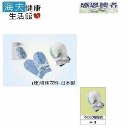 海夫 手套 防抓傷守護手套 日本製U0057