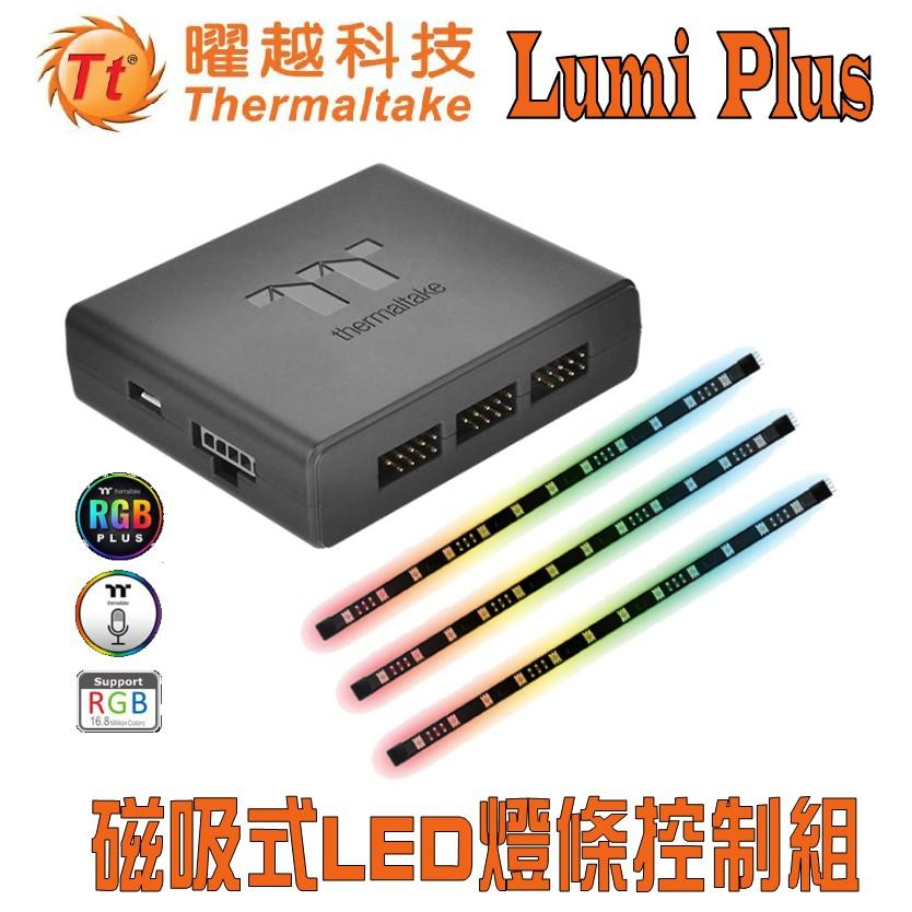 曜越 thermaltake Pacific Lumi Plus 磁吸式 LED 燈條 控制組 三條包裝