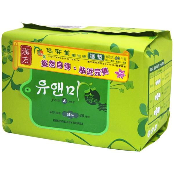 悠安美 漢方衛生護墊(40片)【小三美日】D140067