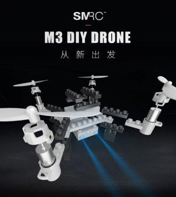 【無定高,無鏡頭】小鐵牛航魔館 A355 SMRC M3HS 積木 四軸 飛行器 無人機 空拍機 樂高 FPV