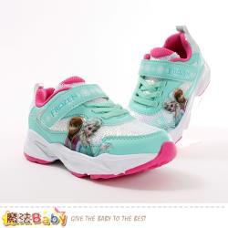 魔法Baby 女童鞋 迪士尼冰雪奇緣授權正版閃燈運動慢跑鞋 sa94425