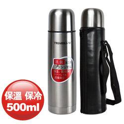 三箭牌真空保溫瓶環保瓶隨身瓶500ML