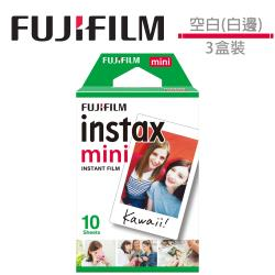 FUJIFILM instax mini 拍立得底片(白邊)/3盒裝