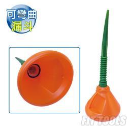 【良匠工具】可彎曲圓形機油漏斗 台灣製造高品質